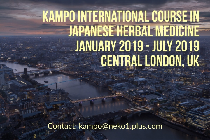 kampo_course_detail_2019