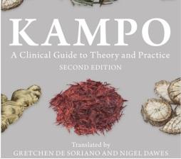 Kampo Textbook